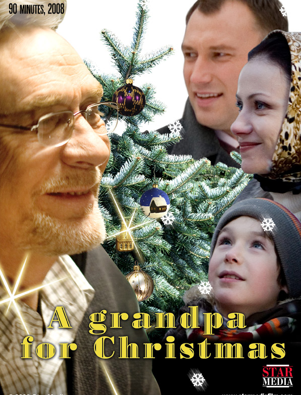 a grandpa for christmas movieland productions ltd - A Grandpa For Christmas